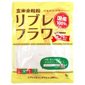 リブレフラワー・ホワイト浅炒りタイプ(500g) シガリオ