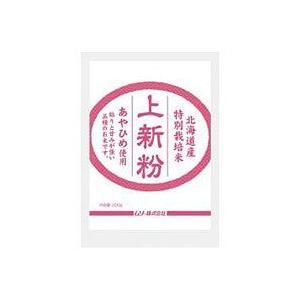 特別栽培米あやひめ使用・上新粉 (200g) ムソー