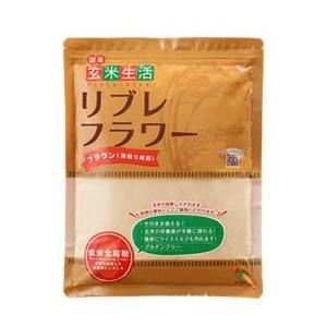リブレフラワー・ブラウン深炒りタイプ(500g) シガリオ パッケージリニューアル予定