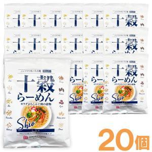 十穀らーめん しお味(ノンフライ)(87g) 20個セット 桜井食品  まとめ買い リニューアル予定