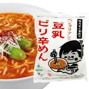 ベジタリアンの豆乳ピリ辛麺(138g) 桜井食品 shizenkan