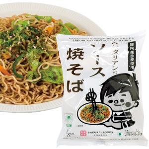 ベジタリアンのソース焼そば(118g) 桜井食品 shizenkan