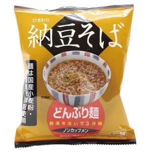 どんぶり麺・納豆そば(81.5g) トーエー shizenkan