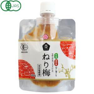 有機ねり梅(100g) ムソー 12月新商品|shizenkan