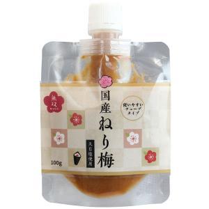 国産ねり梅(100g) 無双本舗 12月新商品|shizenkan