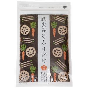 鉄火みそふりかけ・袋(75g) 無双本舗 1月新商品 shizenkan