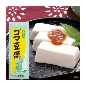 高野山ゴマ豆腐(140g) 聖食品 数量限定|shizenkan