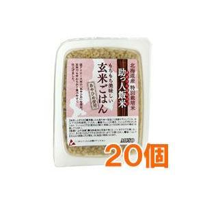 北海道特別栽培米の中でも、粘りと甘みが特徴的な「あやひめ」を100%使用。お茶碗軽く一膳分です。 温...