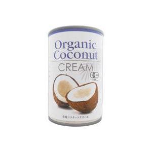 オーガニックココナッツクリーム(400ml) むそう|shizenkan
