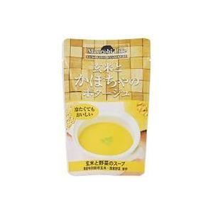 玄米とかぼちゃのポタージュ(150g) 冨貴|shizenkan