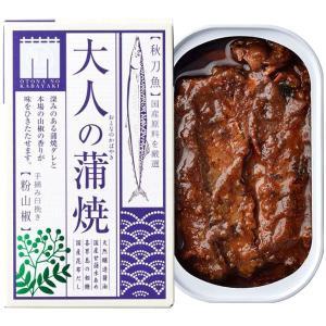 大人の蒲焼(100g) 千葉産直 shizenkan