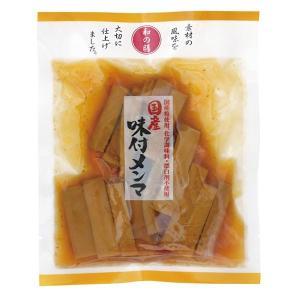 国産味付メンマ(95g) マルアイ食品|shizenkan