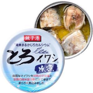 貴重な脂ののった良質な真イワシを、対馬の平釜塩と京都の純米富士酢だけで、骨まで柔らかく煮込みました。...