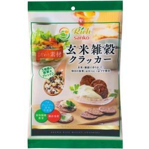 玄米雑穀クラッカー(30g) サンコー