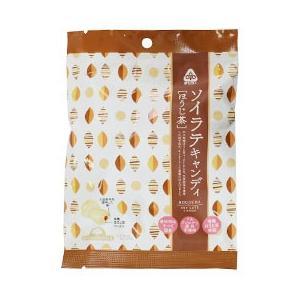 ソイラテキャンディ ほうじ茶(60g) サンコー shizenkan