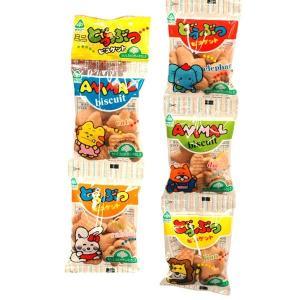 国内産小麦粉を主原料にかわいい動物の形をしたビスケットをハンディータイプの小袋に入れました。