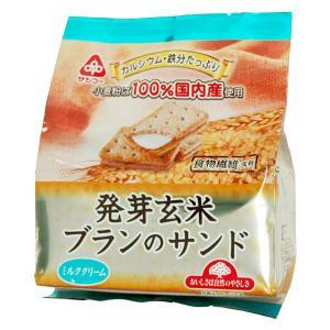 発芽玄米ブランのサンド(9枚) サンコー