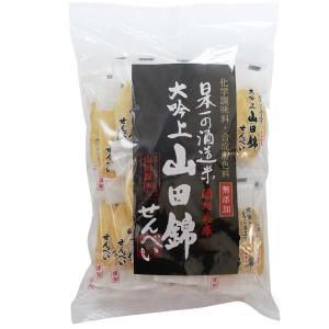 無添加・山田錦せんべい袋入 塩(30枚) アリモト|shizenkan