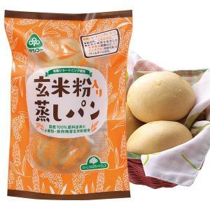 玄米粉入り蒸しパン(3個) サンコー|shizenkan