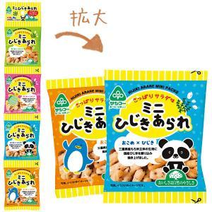 ミニひじきあられ(10g×4連) サンコー 12月新商品|shizenkan