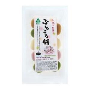 ふところ餅(110g) サンコー shizenkan