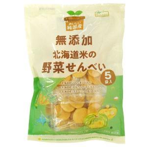 純国産北海道米の野菜せんべい(5袋入) ノースカラーズ
