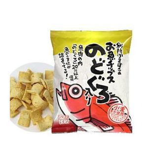 お魚チップス・のどぐろ入り(40g) 別所蒲鉾 shizenkan