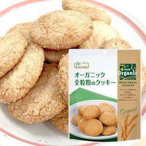 オーガニック全粒粉のクッキー(70g) ノースカラーズ|shizenkan