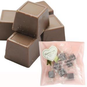 ナチュラルチョコレート・ミルク(8粒) ムソー バレンタインギフト 期間限定|shizenkan