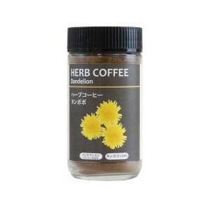 ハーブコーヒー・タンポポ(50g) 生活の木 shizenkan