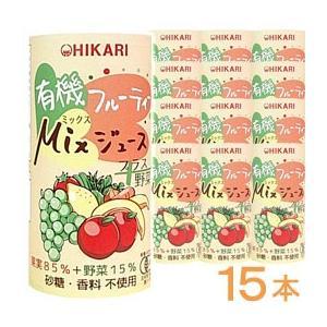 有機フルーティーMixジュース+野菜(195g×15本) ヒカリ|shizenkan