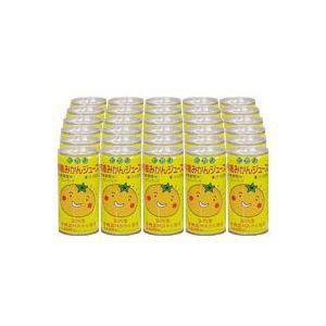 有機みかんジュース 190g×30缶セット ヒカリ|shizenkan