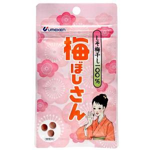 梅ぼしさん(しそ梅干100%)(10.8g(約36粒)) ウメケン|shizenkan