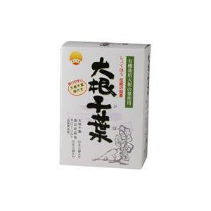 大根干葉<箱>塩付き(大根干葉50g×3、塩20g×3) 無双本舗 数量限定|shizenkan