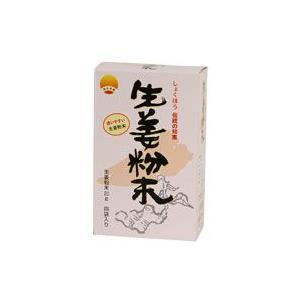 生姜粉末<箱>(20g×4) 無双本舗|shizenkan