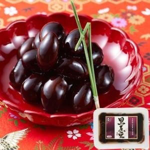丹波篠山産黒煮豆<小>(190g(固形量100g)) ムソー 同梱不可 予約注文 お正月料理単品