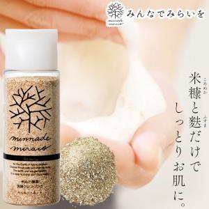 米ぬか酵素洗顔クレンジング(85g) みんなでみらいを|shizenkan