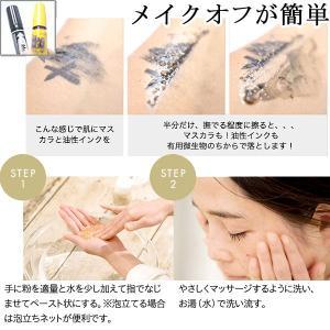 米ぬか酵素洗顔クレンジング(85g) みんなでみらいを shizenkan 05
