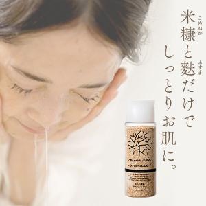 米ぬか酵素洗顔クレンジング(85g) みんなでみらいを shizenkan 06