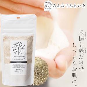 米ぬか酵素洗顔クレンジング 詰替えパック(85g) みんなでみらいを|shizenkan