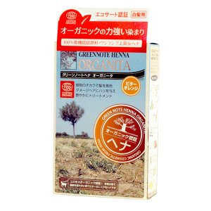 ヘナオーガニータ・ビターオレンジ(100g) グリーンノート|shizenkan
