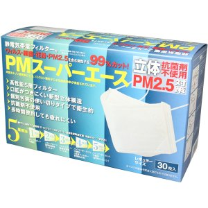 パンデミックガードAce レギュラー 高性能マスク(30枚入) 環境化学|shizenkan