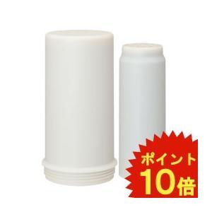 スーパーアクアセンチュリー・カートリッジ〔C-MFH-220-Z〕 ゼンケン|shizenkan