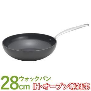 グリーンパン バルセロナ ウォックパン(28cm) グリーンパン shizenkan