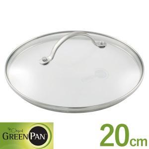 グリーンパン バルセロナ ガラス蓋(フライパン20cm用) グリーンパン shizenkan