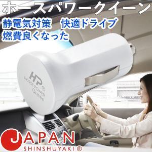 森修焼 ホースパワークイーン 森修焼を5060円購入毎にマルチプレートプレゼント|shizenkan