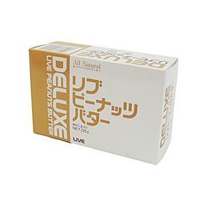 ピーナッツバター(225g) リブ|shizenkan