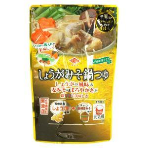 しょうがみそ鍋つゆ(30ml×4) チョーコー 冬季限定 9月新商品 shizenkan