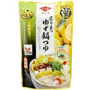 香り立つゆず鍋つゆ(30ml×4) チョーコー 冬季限定|shizenkan