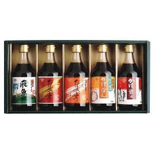 だしの素バラエティギフトFA25(5種各400ml) チョーコー|shizenkan